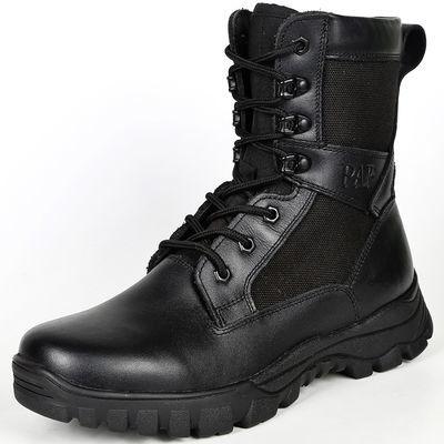 16作战靴夏季超轻透气军靴真皮马丁靴男羊毛特种兵鞋轻便户外鞋靴
