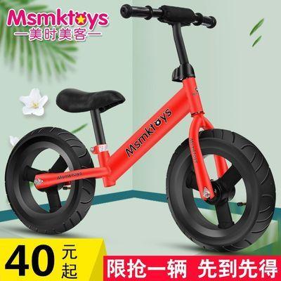 儿童平衡车无脚踏2岁宝宝滑步车136小孩滑行车学步车自行车