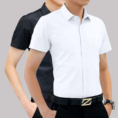 夏季男士短袖衬衫男白衬衣修身职业工装纯色棉商务正装长袖外套