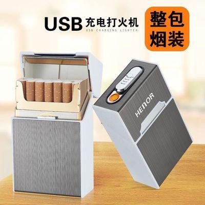 金属充电烟盒打火机一体20支装便携个性超薄男士创意烟合装烟神