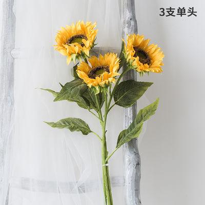 热销鲜花向日葵云南昆明基地直发大花束水养家庭办公装饰插花速递