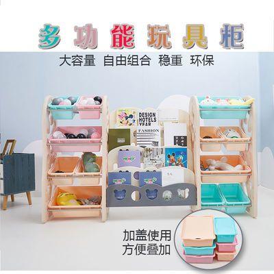 33533/儿童玩具整理收纳架宝宝书架幼儿园玩具架组合柜置物架多层整理盒
