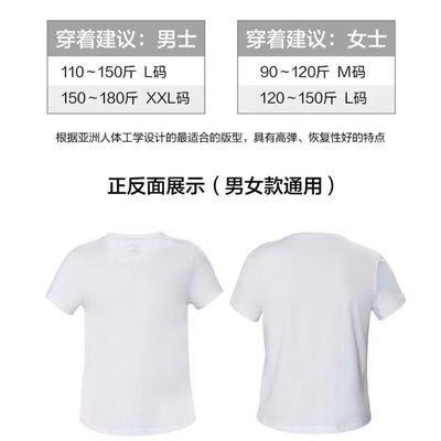 大时代纯男女白色T恤短袖上衣打底衣休闲运动跑马棉正品