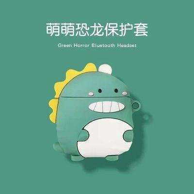 漫步者LolliPods保护套硅胶卡通个性lollipops无线蓝牙耳机套软壳