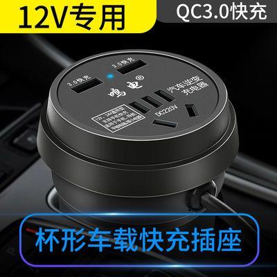 车载逆变器充电器12V24V转220V汽车货车电源转换器变压器快充插座