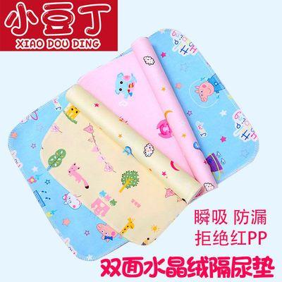 小豆丁四季款水晶绒婴儿防水隔尿垫宝宝可洗透气月经期床垫姨妈垫