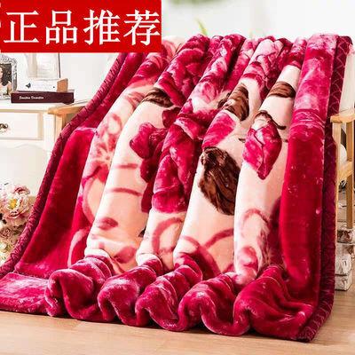 恒源祥婚庆拉舍尔毛毯加厚双层春秋毯冬季盖毯珊瑚绒毯子空调毯