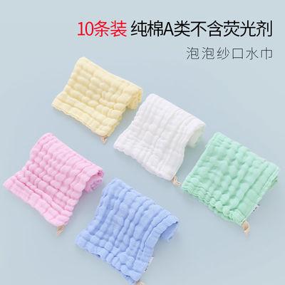 儿童毛巾纯棉纱布口水巾高密洗脸小方巾婴儿用品小毛巾幼儿园手帕