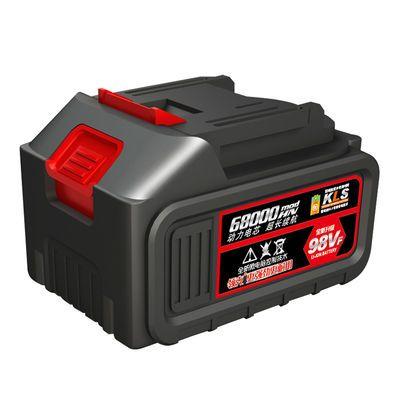 领克电动扳手锂电池架子工扳手原厂配件通用电池充电器
