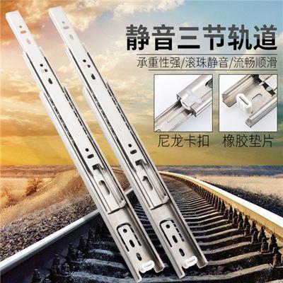 【加厚】不锈钢抽屉轨道静音导轨滑道键盘托滑轨缓冲橱柜三节轨