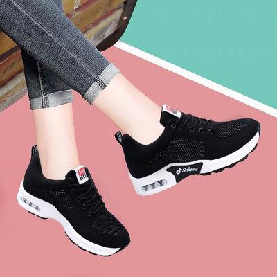 运动鞋女鞋休闲气垫轻便防滑厚底旅游网鞋2020夏季新款透气小白鞋