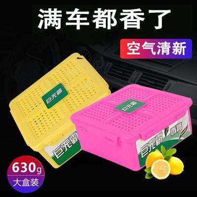 车载香水汽车固体香膏除异味持久淡香车内香薰家用空气清新剂摆件