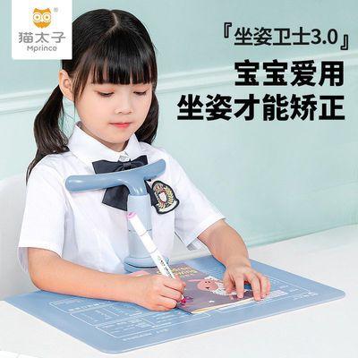 猫太子 防近视写字架坐姿矫正器防驼背防低头神器儿童小孩书桌