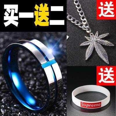 【买一送二】戒指男霸气单身个性指环时尚潮流钛钢食指学生戒子潮