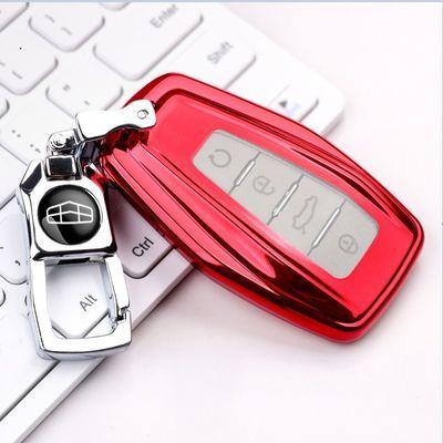 热销吉利新19款gl帝豪gs车钥匙套缤越嘉际缤瑞帝豪20远景X6车钥匙