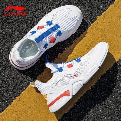 李宁休闲鞋男鞋2020夏季新款网面透气小白鞋时尚运动鞋男AGCP111