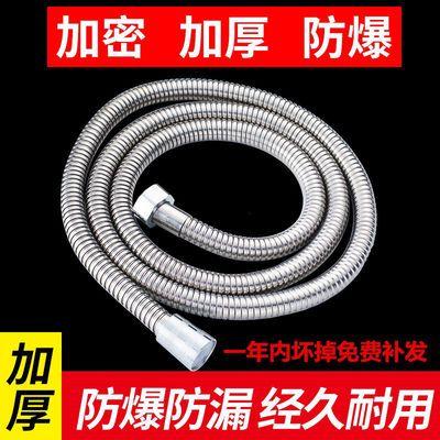花洒软管淋浴喷头水管1.5米热水器浴室不锈钢管子配件通用1/2/3米