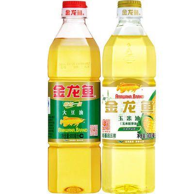 【新货】金龙鱼大豆油/黄金比例调和油/玉米油900ml*2桶食用油食