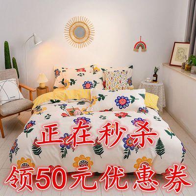 高支高密100%加厚磨毛四件套非纯棉全棉床上用品床笠款被套床单