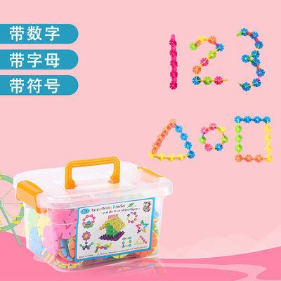 儿童积木大号加厚雪花片拼装益智玩具大号颗粒收纳盒男女智力开发