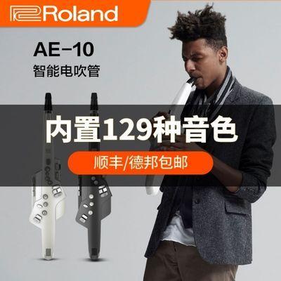 Roland罗兰电吹管AE-10/01专业成人演奏电子舞台萨克斯吹管AE-05