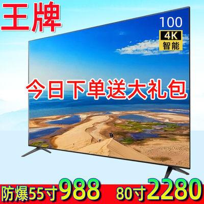 王牌电视机平板液晶高清智能网络wifi电视32/50/55/65/80寸4K曲面