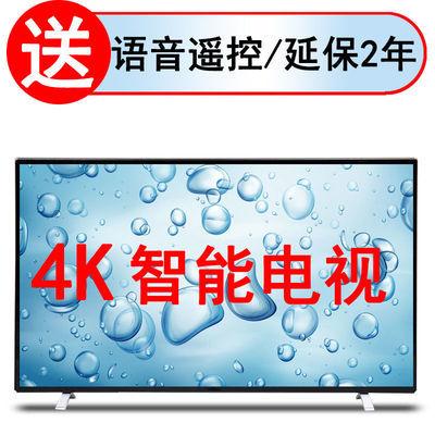 王牌曲面液晶电视65 70智能网络超高清32/50/55/60/65寸平板WIFI