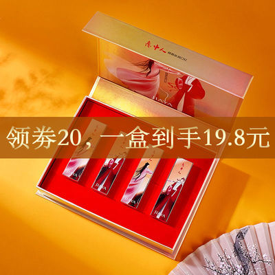 【大话西游】口红套装一生所爱中国风唇釉不沾杯不掉色学生礼盒装
