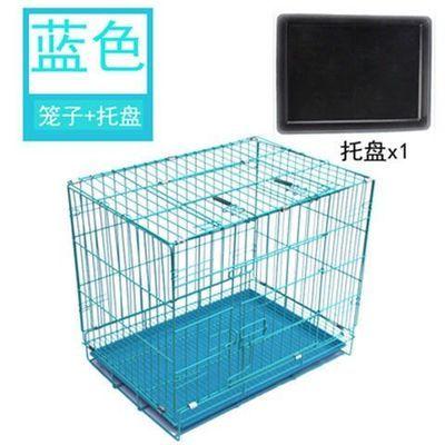 热销包邮泰迪狗笼贵宾比熊狗笼子小型犬中型犬宠物笼折叠猫笼兔笼