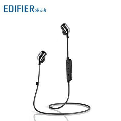 数码电器城Edifier/漫步者W290BT无线蓝牙耳麦便携入耳式音
