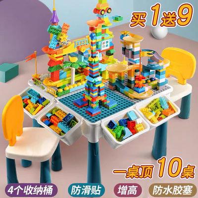 兼容乐高拼装多功能玩具学习桌椅益智早教儿童积木桌子开发智力
