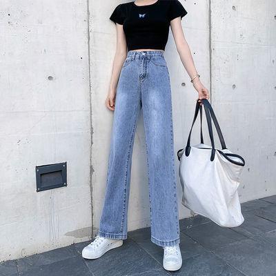 19962/高腰泫雅风牛仔裤女宽松显瘦2021年春秋新款阔腿拖地垂感直筒裤子