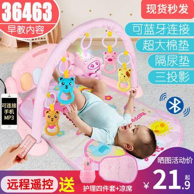 新生婴幼儿玩具0-12个月宝宝遥控脚踏琴男女孩童早教益智健身架