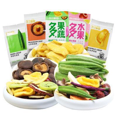 东方果园果蔬脆零食混合装手抓包蔬菜水果干秋葵干香菇脆综合果蔬