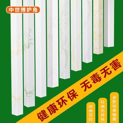 塑料护墙角墙护角护角条直角阳角保护条儿童防撞免打孔PVC5cm石塑
