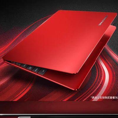 笔记本电脑轻薄便携学生全四核R9游戏本超薄超级办公商务本学习本