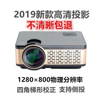 新款高清1080P轰天炮W5投影仪家用小型便携无线WIFI智能家庭影院