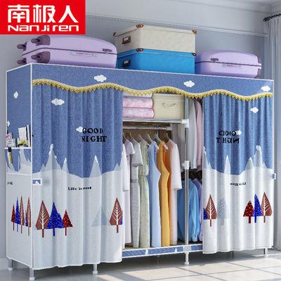【南极人】简易布衣柜钢管加粗加固单人双人全钢架衣橱衣柜收纳架