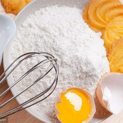 【新货】新疆直发新疆八一面粉厂天山金西域面粉小麦粉10kg20斤拉