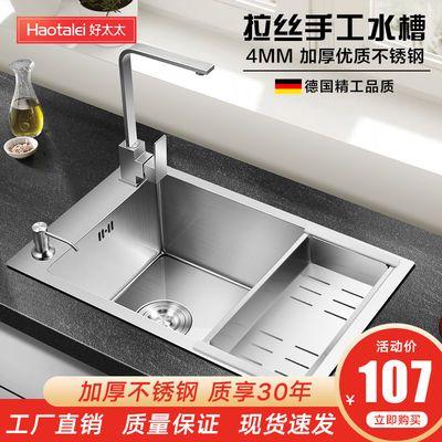 德国洗菜盆单槽 厨房不锈钢手工水槽洗菜盆洗碗池加厚大号台上盆