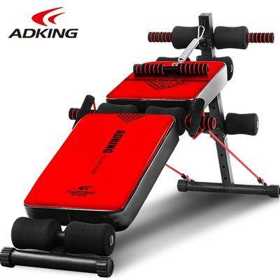 ADKING仰卧板家用仰卧起坐健身器材多功能收腹机仰卧起坐架腹肌板