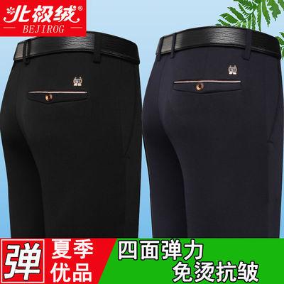 北极绒休闲裤男士运动哈伦裤修身卫裤夏季新款韩版潮流长裤子男装
