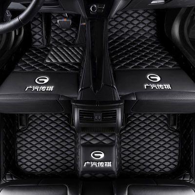 19款广汽传祺GS4 GS5 GS8专用大全包围丝圈2017传奇18年汽车脚垫
