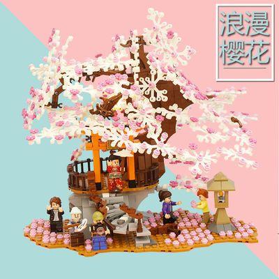 乐高积木城市街景全套樱花成年高难度益智拼装建筑 女孩系列玩具