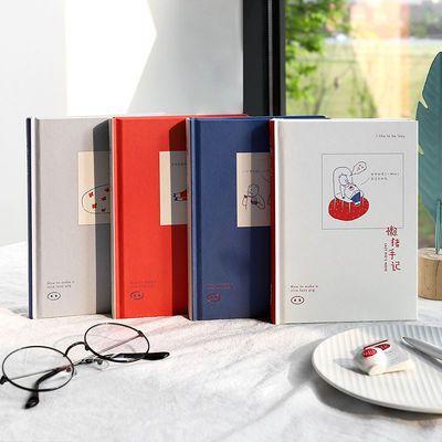 笔记本创意记事本子日记文具用品学生手帐可爱懒猪超厚手账本韩版