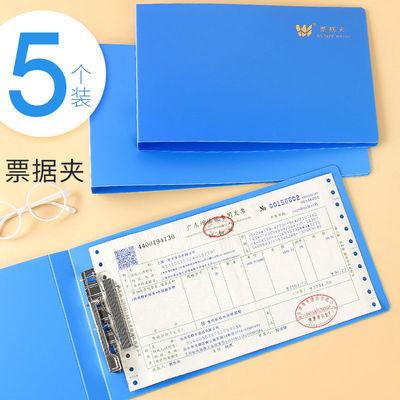 发票夹增值税专用小号票据夹收据保存税票夹发票盒单据分类整理夹