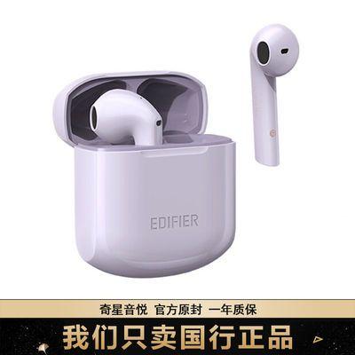 漫步者LolliPods�有陌� 真无线蓝牙耳机 半入耳式通用苹果安卓
