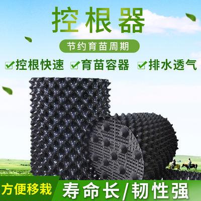 植树专用控根器景观树围树板园林绿化快速育苗大花盆控根容器底盘