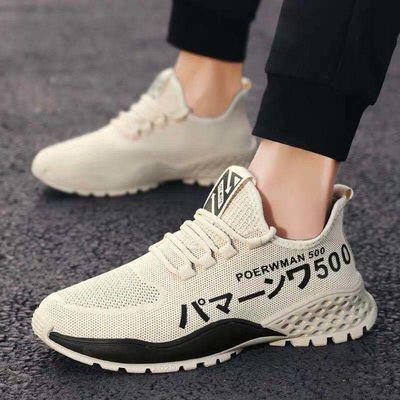 领券休闲运动鞋男士休闲老北京布鞋透气网鞋一脚蹬懒人跑步鞋舒适