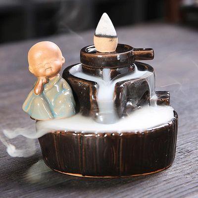 倒流香炉创意高山流水陶瓷檀香炉家用 室内香薰炉小和尚香道摆件